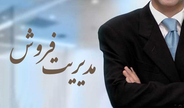 محمد اخوان جم