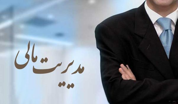 محمود اخوان جم